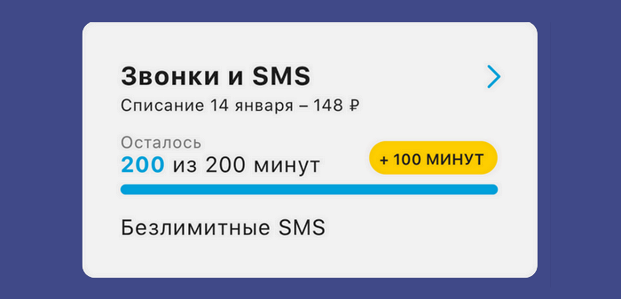 приложение тинькофф мобайл
